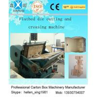 Corrugated Cardboard Manual Flat Creasing And Die-Cutting Machine 5.5kw / 7.5kw Manufactures