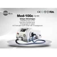 CE Approved Beauty Salon Product SHR Hair Removal , Skin Rejuvenation Machine Manufactures