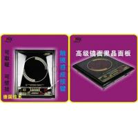 OBD Electric Ceramic Hob DTL-270A ,Electric Stove,Hob Manufactures