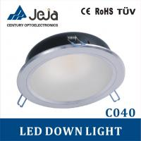 "led cob down light 8"" 20W/30w with CE and ROHS certificate Manufactures"