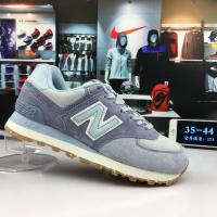 Unisex New Balance Sneakers CLR5377 discount brand shoes sports sneakers www.apollo-mall.com on slaes Manufactures