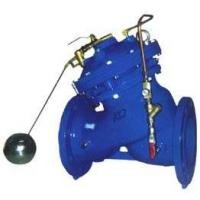 Remote Control Floating Ball Valve For Water , Oil Products , Natural Gas Manufactures