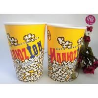 64oz Disposable Paper Popcorn Bucket For Fried Chicken / Double PE Manufactures
