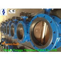 Carbon Steel Double Flanged Butterfly Valve Triple Offset With NBR / VITON Seat Manufactures