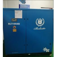 Hot sale! 60hp direct driven refrigerator air compressor for textile spinning machine Manufactures
