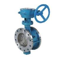 Flanged Butterfly Valve (Triple Eccentric Butterfly Valve) Manufactures