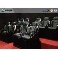 6D Motion chair for 6D Motion theater equipped 6 special effects with genuine leather Manufactures