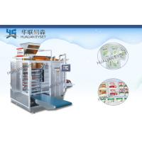China Vertical Four Side Seal Packaging Machine / PE PET PE NY Pellet Packaging Machine on sale