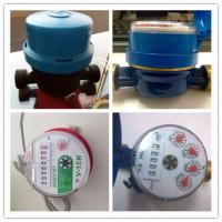 1/2 Inch Single Jet AMR Water Meter , Dry Type Magnetic Shield Water Meter Manufactures
