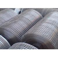 Square Electro Galvanized Welded Wire Mesh Heat Resisting Design Manufactures