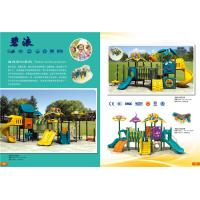 2014 hot sale outdoor Playground Slide equipment Manufactures