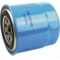 Nissan 15208-W1103 Car Engine Oil Filter , Replacement Automative Oil Filters Manufactures