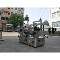 High-Speed Automatic Three Side Square Bottle Label Applicator Machine With Single Label Manufactures