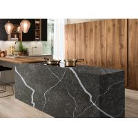 quartz countertops,coffee table,stone wall,stone tile,kitchen countertops quartz,solid surface countertop Manufactures