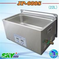 Skymen 22L ultrasonic dinnerware cleaners equipment Manufactures
