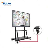 220-500 Watt LCD Interactive Touch Screen With 10 Simultaneous Touch Points Manufactures