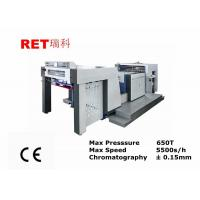 Buy cheap Small Size Fully Automatic Embossing Machine 5500s/h For Cosmetics Packing Box from wholesalers