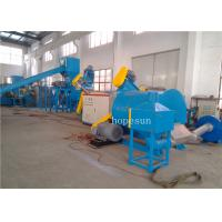 HDPE Plastic Film Recycling Machine / Plastic Waste Washing Plant 1000kg/h Manufactures