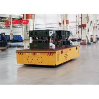 Steerable Trackless Transfer Cart V Frame For Paper Industry Q235 Material Manufactures