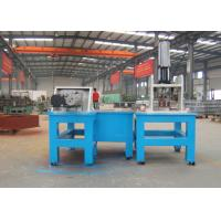 Punching machine Door liner breathing hole punching machine and cabinet liner punching machine Manufactures