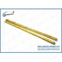 Superb Welding Material Carbide Welding Rod 1100℃-1300℃ For Hardfacing Manufactures