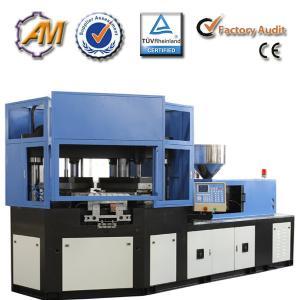 China Automatic PE bottle making machine AM60 on sale