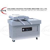 800 W Double Chamber Vacuum Packaging Machine , Industrial Food Vacuum Sealer Manufactures