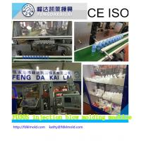 China FD30s plastic bottle full_automaticma injection blow moulding machine at best price china supplier on sale