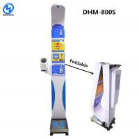 China Hospital Bmi Height And Weight Measuring Scale Foldable 237 * 55 * 38cm on sale