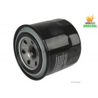Suzuki Daihatsu Subaru Oil Filter Ensure 100% Oil - Free Rubber Seals Manufactures