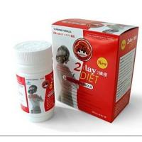 New 2 day diet japan lingzhi diet Slimming Beauty Capsule for fat reduction, constipations Manufactures