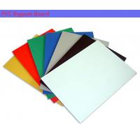 Quality China Auko regular gypsum board manufacture/drywall for sale