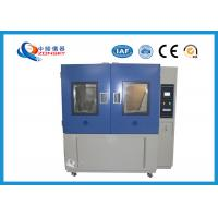 Automotive Electronic Sand And Dust Test Chamber Arbitrary Adjustable Cycle Manufactures