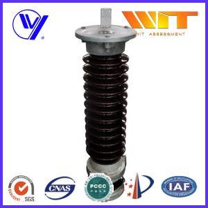 Single Phase Porcelain Surge Arrester Transmission Line Lightning Protection 126KV Manufactures