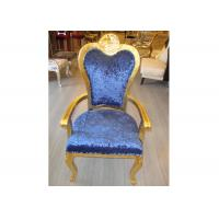 Blue Butterfly Restaurant Dining Chairs Hotel Furniture Set High End Manufactures
