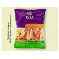 Low Temperature Resistance Frozen Food Packaging Bag For Vegetable, Fish, Seafood, Shrimp Packaging Manufactures
