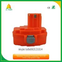 made in china one year warranty power tool battery 18v 2000mah ni-cd battery Manufactures