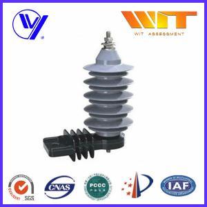 Quality High Voltage Polymer Gapless Lightning Surge Arrester for Lightning Protection for sale