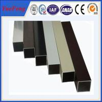 6000 series colorful aluminum extruded square tube with powder coating surface Manufactures