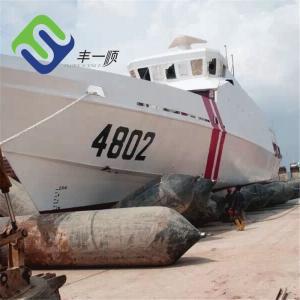 ship launching  marine airbag,  marine salvage air bag, lifting balloon Manufactures