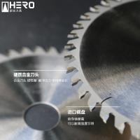 Multifunction  Grooving Saw Blade , Table Saw Ripping Blade Easy Heat Distortion Manufactures
