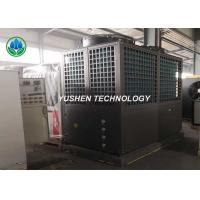Eco Friendly Low Water Temperature Radiators Refriegration Cooling 62 Dba Noise Manufactures