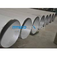 China 1.4404 100 x 10 mm Stainless Steel Seamless Pipe With 6m Fixed Length on sale