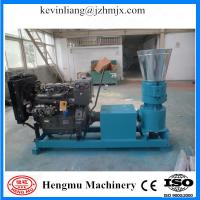 Low investment labor saving saw dust pellet making machine with CE approved Manufactures