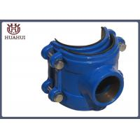 Ductile Iron Pipe Fittings repair coupling blue color Manufactures