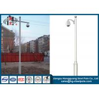 China Hot Roll Steel Cctv Camera Mounting Poles , Telescopic CCTV Surveillance Camera Poles on sale