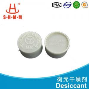 Rapid Safe Industrial Fiber canister desiccator Absorption 70% Natural Plant Manufactures