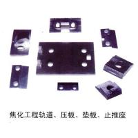 sale accessories of steel rails Manufactures