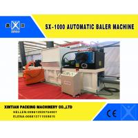 Horizontal Full Automatic baler Machine for paper -making factory, waste disposal station
