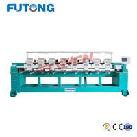 China factory cheap price directly sale Eight heads computerized cap /T-shirt embroidery machine Manufactures